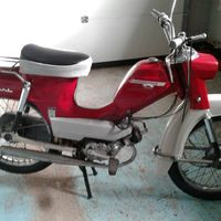 Pappa Tunturi moped